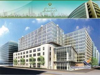 دفتر امور مقررات ملی ساختمان