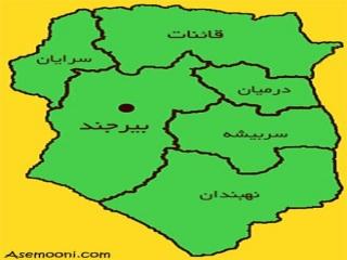 آشنایی با استان خراسان جنوبی