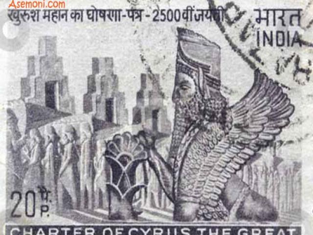 تمبر و تاریخچه آن