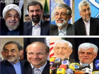 وزارت کشور اسامی نامزدهای تایید صلاحیت شده را اعلام کرد