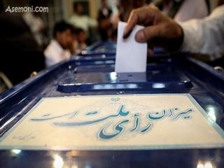 وزیر کشور: انشاءالله نتیجه پایانی شمارش آرا امروز اعلام میشود