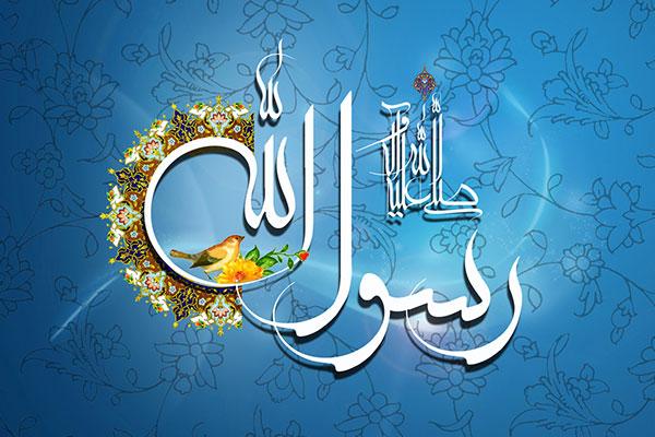 hadith-of-the-prophet2