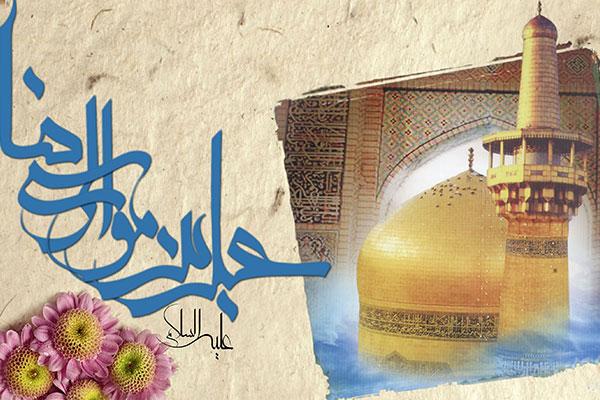 hadith3