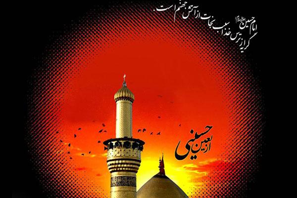 pilgrimage-of-imam-hussein2