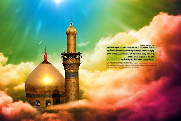 pilgrimage-of-imam-hussein4