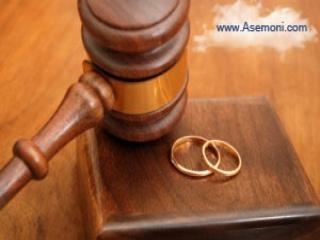 مراسم با شکوه طلاق در ژاپن!!