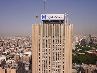 بانک صادرات به گل نشست!