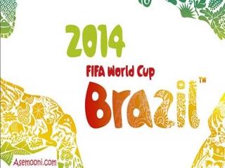 درخواست های عجیب برخی تیم های حاضر در جام جهانی 2014 برزیل