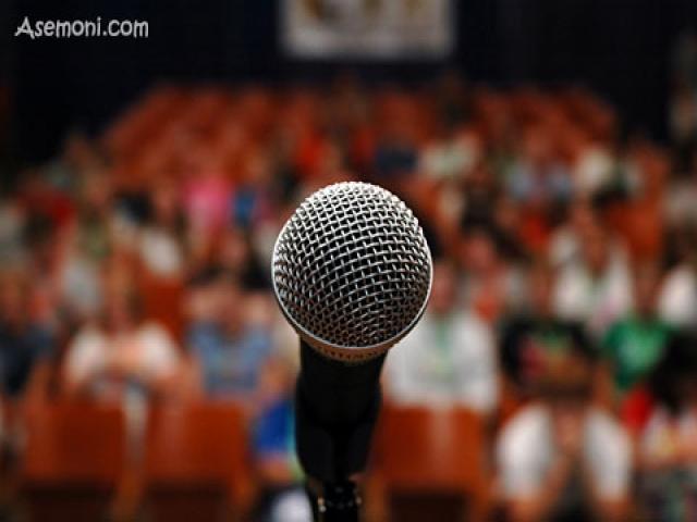 اعتماد به نفس در سخنرانی
