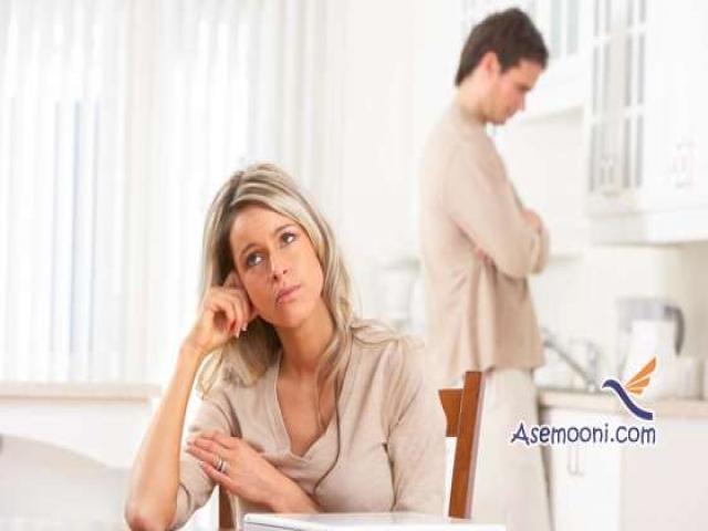 طلاق یا ادامه زندگی ؟!