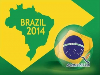 آمار جالب جام جهانی برزیل