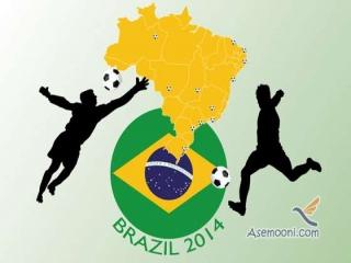 اطلاعیه سفارت ایران در برزیل پیرامون جام جهانی