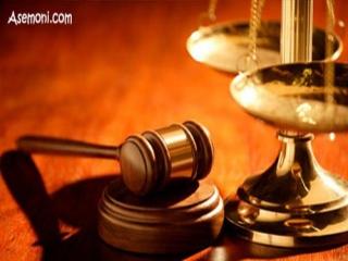 قانون مجازات اسلامی (کتاب اول)