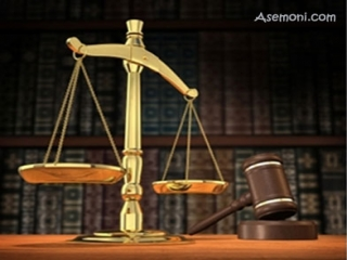 قانون مجازات اسلامی (کتاب دوم)
