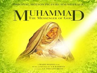 معرفی فیلم هایی که برای حضرت محمد ساخته شده اند