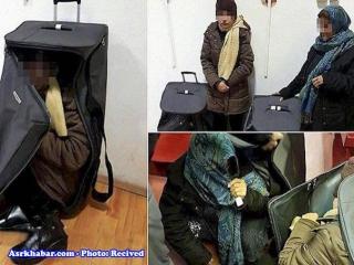 شایعه دستگیری دو زن پنهان شده در چمدان، در فرودگام امام (+عکس)
