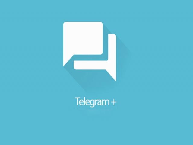 تفاوت تلگرام پلاس با تلگرام