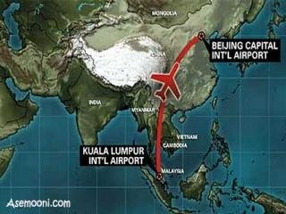 ناپدید شدن هواپیما با 239 مسافر