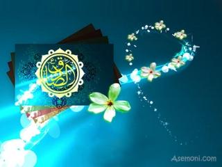 پیامک تبریک تولد امام صادق (ع)