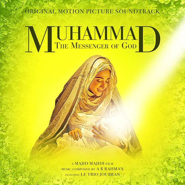 prophet-muhammad-films5