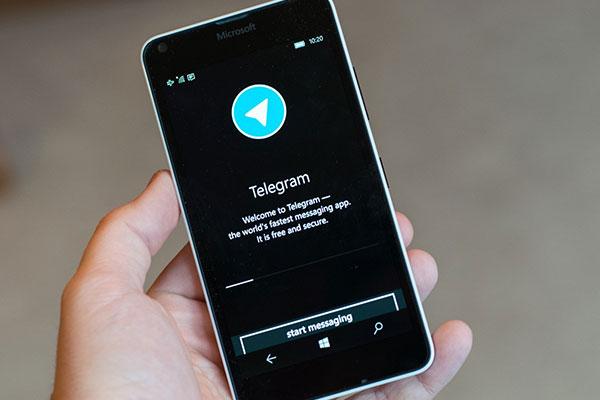 telegram-hack4