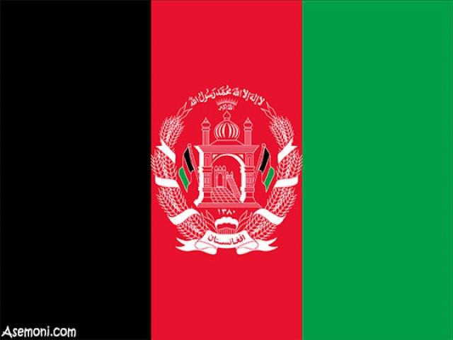 آشنایی با کشور افغانستان