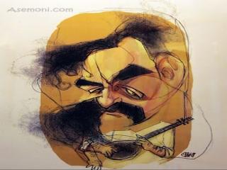 کاریکاتور خواننده های ایرانی