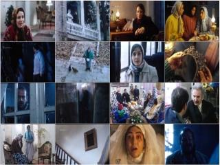 ژانر وحشت در سینمای ایران