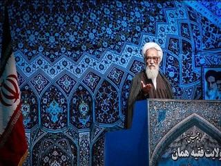 خطبه های نماز جمعه تهران 8 بهمن 95