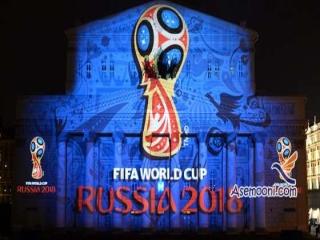 رونمایی از لوگوی رسمی جام جهانی 2018
