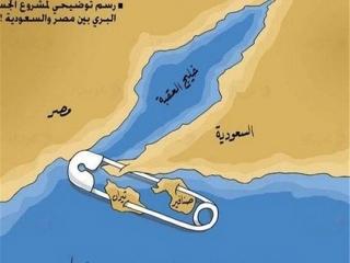 """جزایر تیران و صنافیر """"مصری"""" ماند/عربستان ناکام شد"""