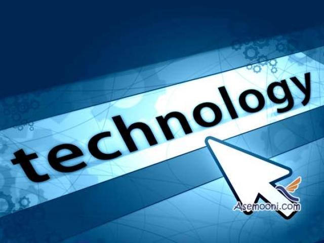 تعریف و مفهوم فناوری و تکنولوژی
