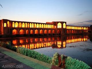 آداب و رسوم استان اصفهان