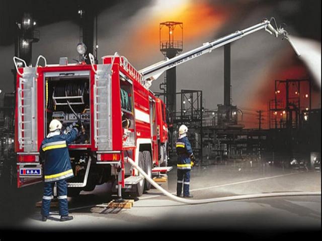 اولین ایستگاه آتش نشانی در ایران