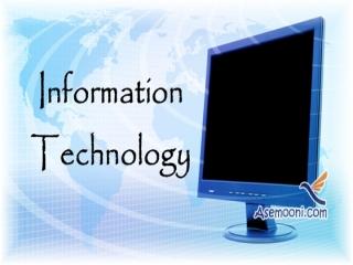 معرفی رشته فناوری اطلاعات
