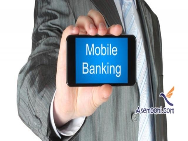 بانکداری با تلفن همراه