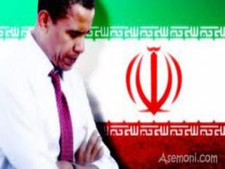 اوباما به تهران می آید