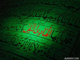 دعای توسل با متن کامل و ترجمه فارسی