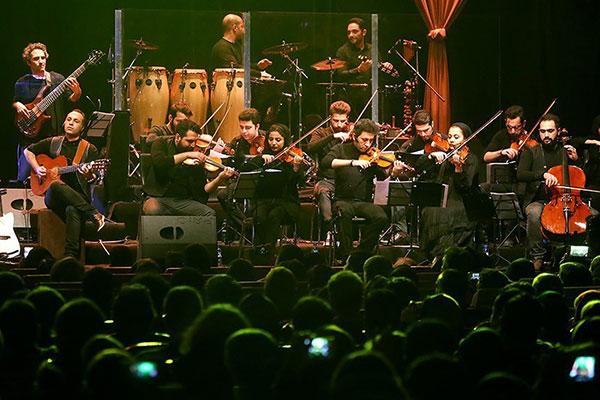 assar-concert