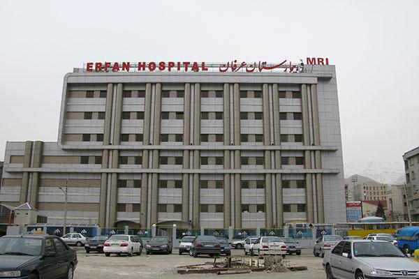 erfan-hospital