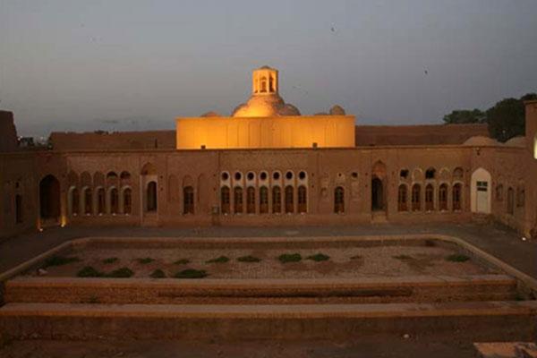 haj-ali-house
