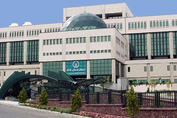 laleh-hospital