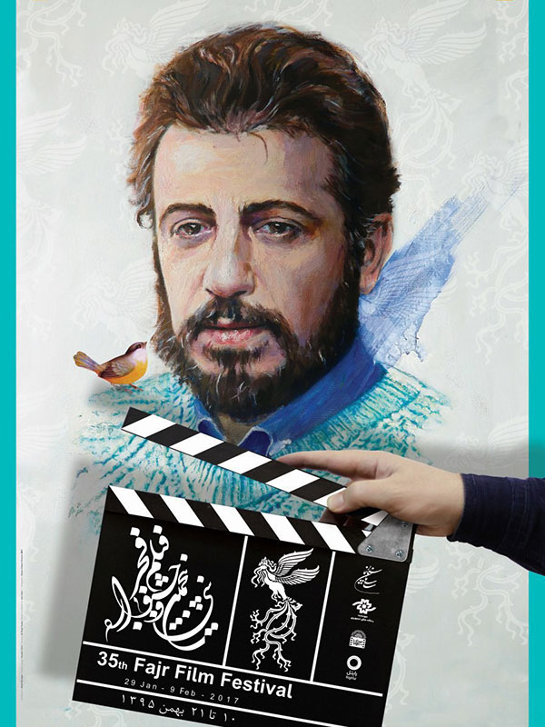 thirty-fifth-fajr-film-festival-poster-unveiled