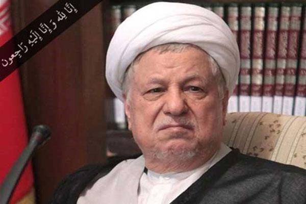 burial-place-of-ayatollah-hashemi-rafsanjani-has-been-changed