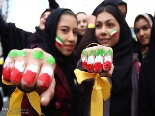 حاشیه های راهپیمایی 22 بهمن