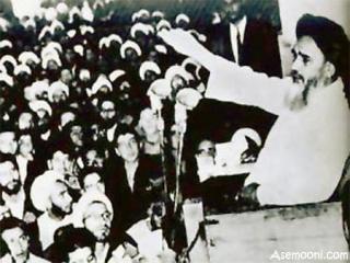 سخنرانی امام خمینی (ره) در مسجد اعظم قم و افشای خیانت شاه (1343 ش)