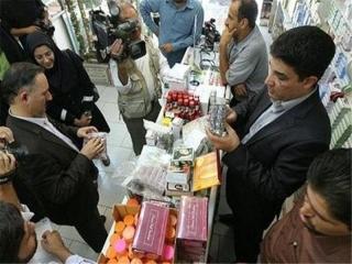 تشدید بازرسی های بازار شب عید