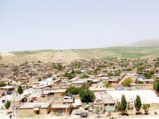 شهر رزن همدان