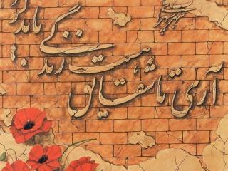 اشعاری زیبا از سهراب سپهری