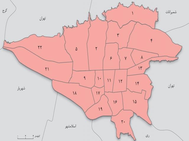 لیست محدوده ها، مناطق و محله های شهر تهران